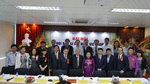 Đại hội hội bác sĩ gia đình Việt Nam lần thứ hai và Hội thảo phát triển mạng lưới chăm sóc ban đầu theo nguyên lý gia đình